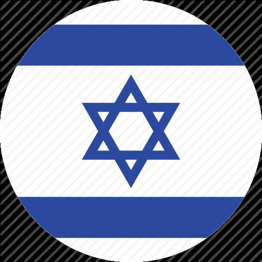 Превод на документи от и на еврейски език