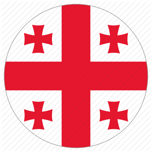 Превод на документи от и на грузински език