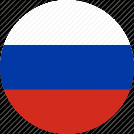 Превод на документи от и на руски език във Варна
